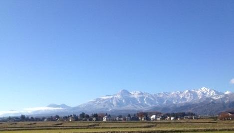 妙高山2012.11.jpg